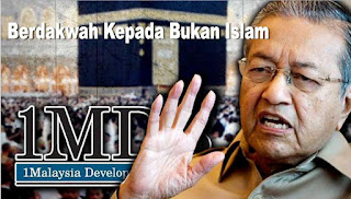 http://www.freemalaysiatoday.com/category/nation/2017/01/01/going-on-hajj-using-1mdb-money-is-mabrur-not-accepted-claims-dr-m/