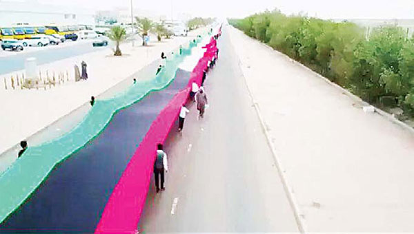 News, Kuwait, Gulf, Students, Gulf, Teachers, Flag, Kuwait vies for longest flag world record