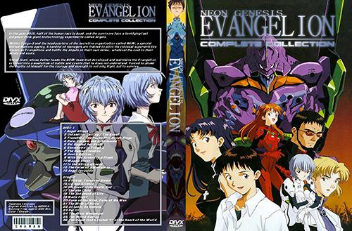 Neon Genesis Evangelion Torrent - DVDRip