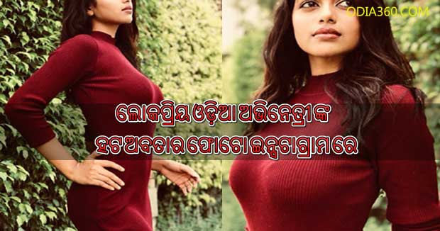 Pretty Odia Actress Raised The Temprature With Her Instagram Pics
