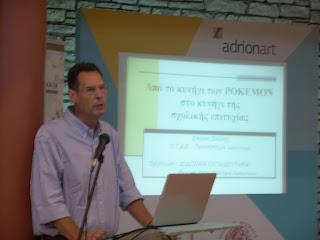 Ηγουμενίτσα: Με επιτυχία η εκδήλωση των ΔΩΔΩΝΑΙΩΝ εκπαιδευτηρίων (+ΒΙΝΤΕΟ)