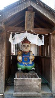 青梅市の神社 住吉神社 大黒天猫