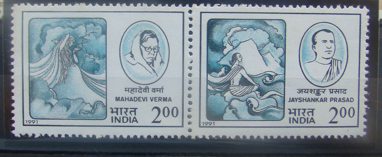 My Postage Stamps Collection: India 1991-94