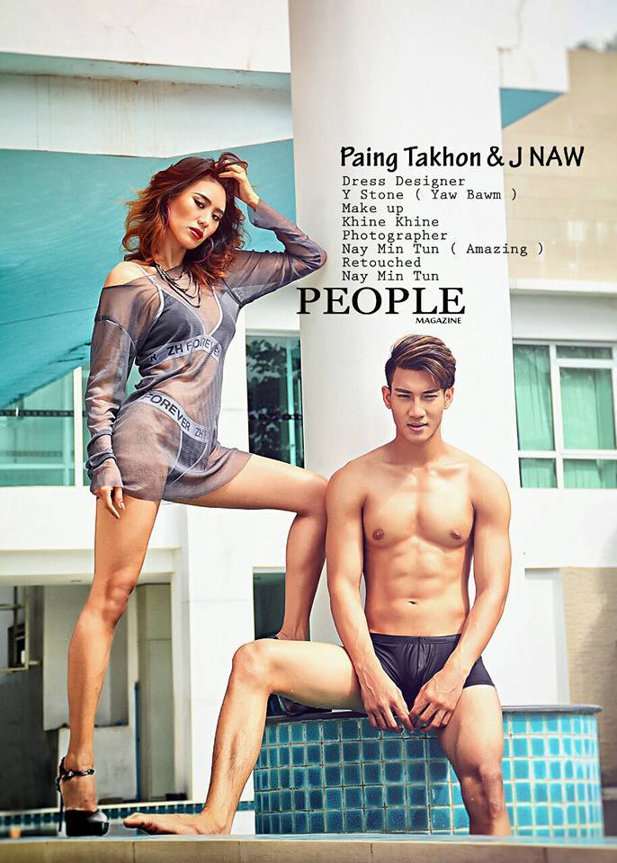 Model Paing Takhon and J Naw Features in People Magazine Myanmar