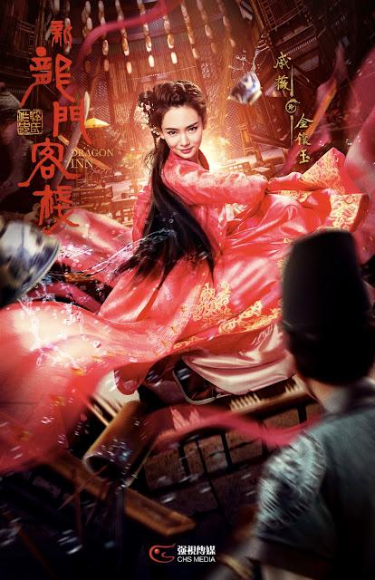 New Dragon Gate Inn Qi Wei