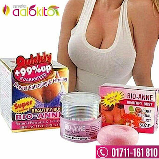 Bio-Anne Active Breast Cream