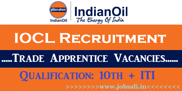IOCL Recruitment 2017, Indian Oil Apprentice Vacancy, Indian Oil Careers