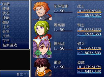 四狂神中文版,經典第三人稱角色扮演RPG!