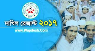 dakhil exam result 2017