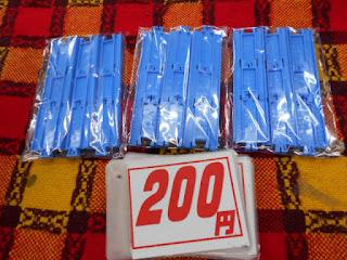 リサイクル品のプラレールの1/4レール(青)、9本入りです。