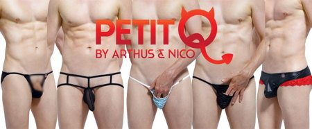 男性下着 Petit-Q ペティートキュー