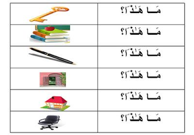 Kosa Kata Bahasa Arab Kata Benda
