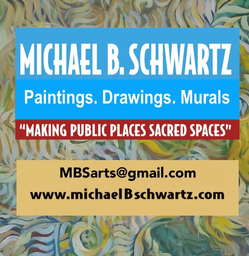 MBS Arts Website
