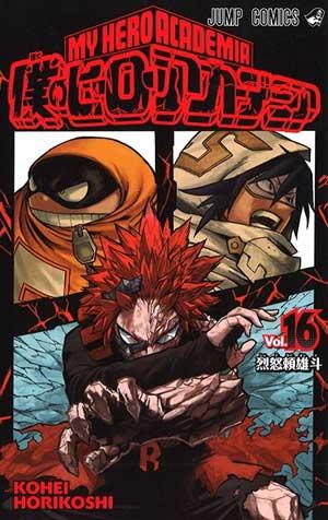 Ver Descargar Boku no Hero Academia Manga Tomo 16
