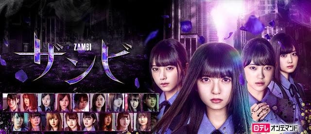 Download Dorama Jepang Zambi Batch Subtitle Indonesia