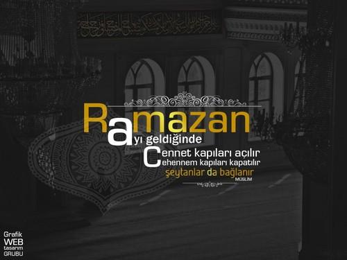 صور احتفال بشهر رمضان فى جميع الدول