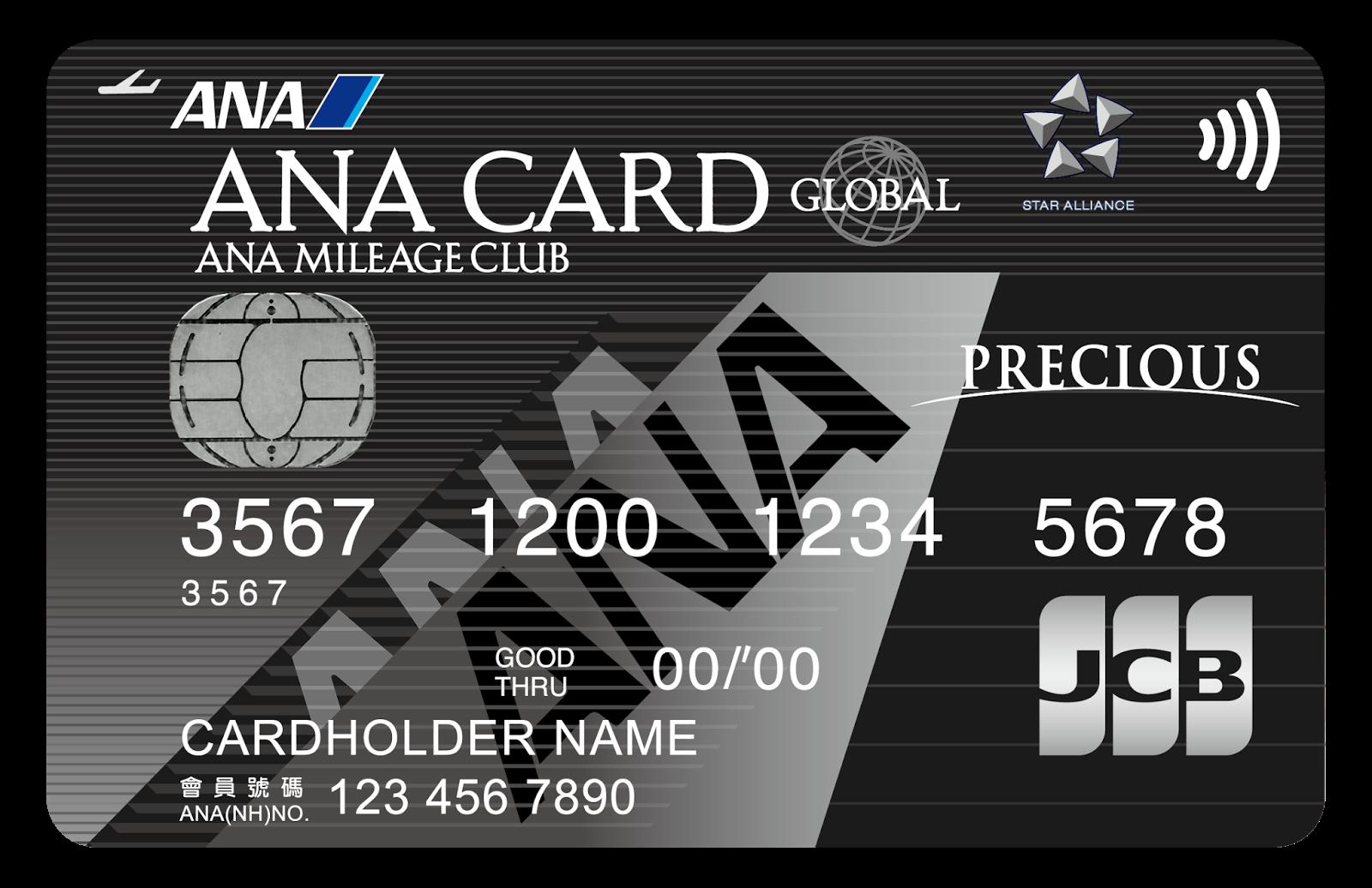 中國信託 ANA聯名卡 申請心得 @ 符碼記憶