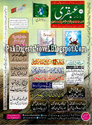 Ubqari Magazine October 2018 / Download & Read Online