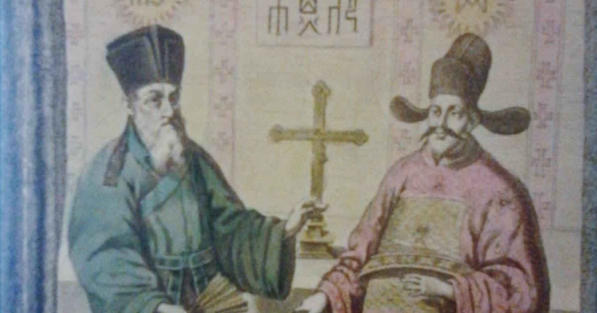 Accademia Dei Tuttologi Matteo Ricci Di Michela Fontana border=