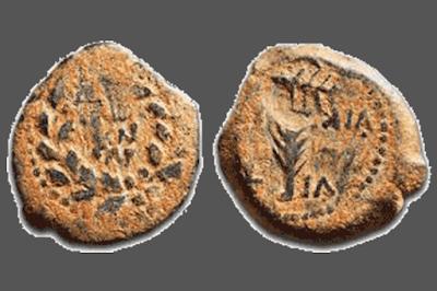 Monedas de Poncio Pilato Contramarcadas