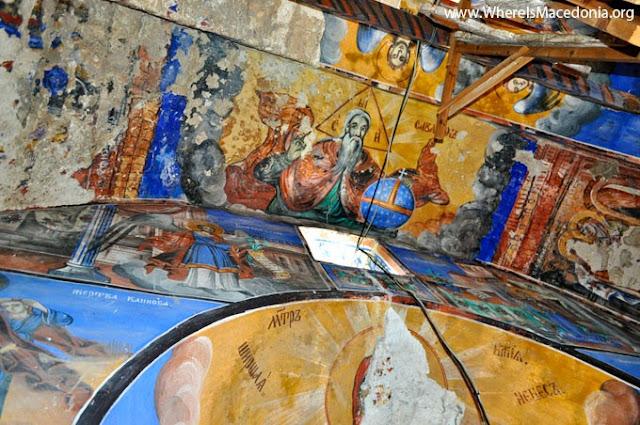 St. Elijah monastery in village Melnica Mariovo, Macedonia