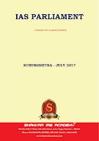 Gist Of Kurukshetra- July 2017