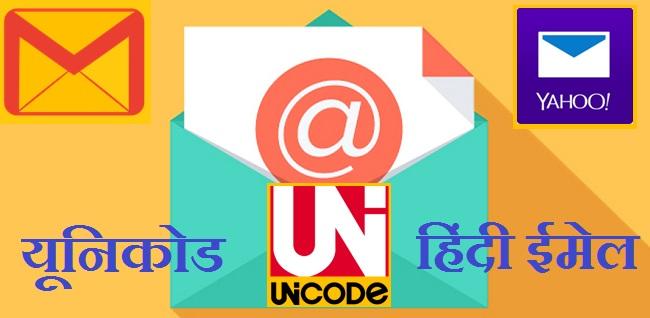 Unicode and hindi email