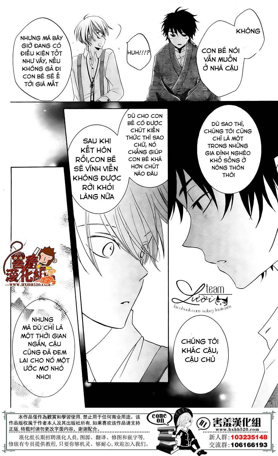 Haikei Mayumi-sama chap 3 - Trang 17