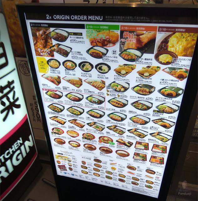 Daftar menu dan harga Kitchen Origin
