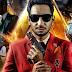 Oh Yeah : Senarai 6 Filem Malaysia Dengan Kutipan Tertinggi