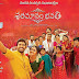 Shatamanam Bhavati @ 3 Days Worldwide Collections