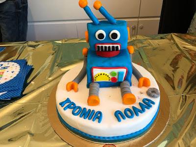 παιδική τούρτα ρομπότ
