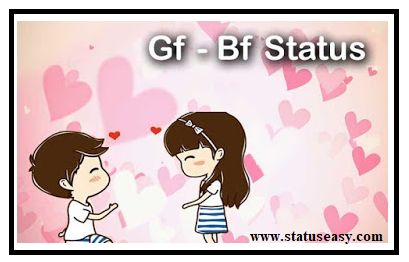 Relationship Status in Hindi For GF / BF images, Photos, Couple goal, Picture, dp