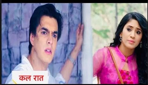 Good News :  Naira Kartik cute nok jhok old memories refresh in Yeh Rishta Kya Kehlata Hai: