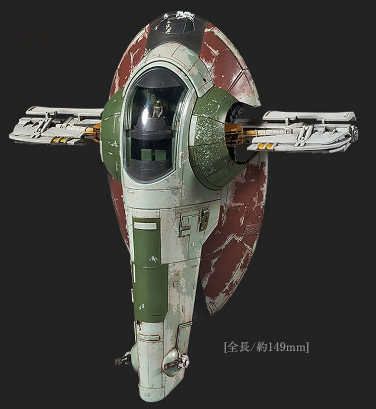 The Modelling News Its Bandai Fett With Two New Kits Focused Of
