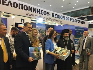 Η Περιφέρεια Πελοποννήσου στην Έκθεση «ΤΑΧΙΔΙ 2017»