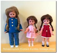 http://www.eurekashop.gr/2017/10/3.html