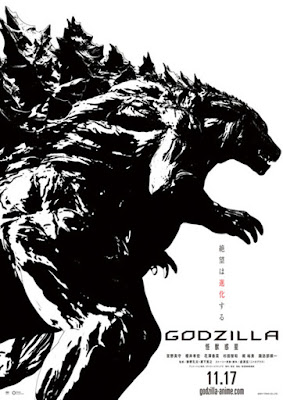 Póster de Godzilla: Monster planet