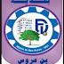 تعتزم  بلدية بن عروس انتداب عملة