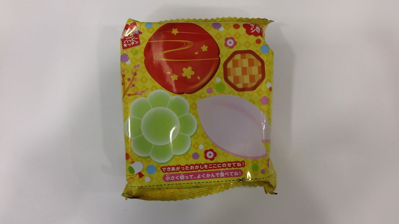 popin cookin taiyaki and odango english instructions