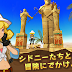Tomb of King International Mask and Sydney v1.0.2 Apk [JUEGO ESTRENO // VR Game]