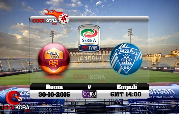 مشاهدة مباراة إمبولي وروما اليوم 30-10-2016 في الدوري الإيطالي