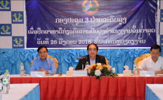 Tripartite Meeting Held to Discuss Minimum Wage Raise