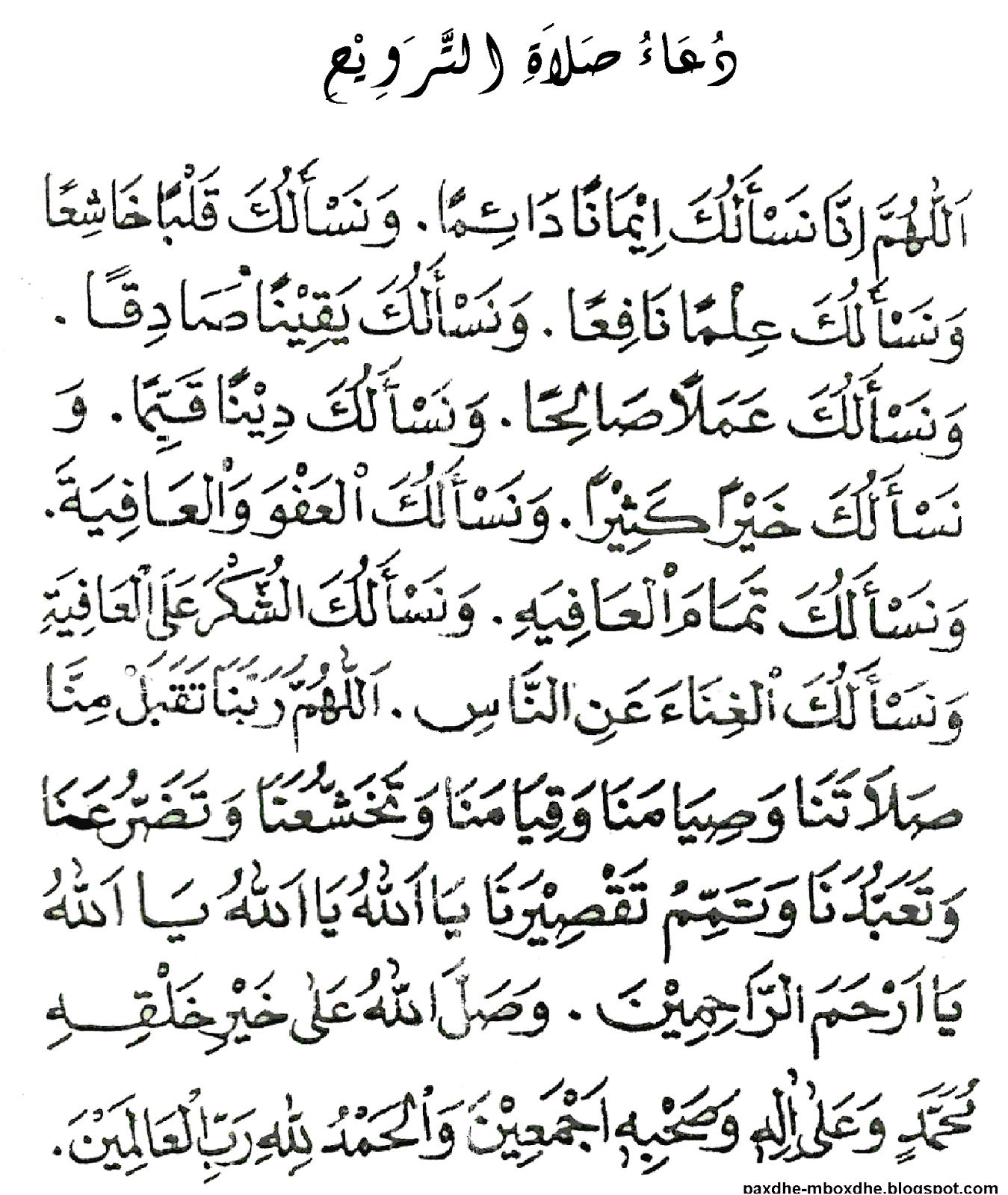 Doa Sholat Tarawih Dan Witir Arab Latin Terjemah