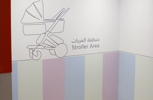 NEW AREA FOR NURSING MOTHERS IN RIYADH AIRPORT