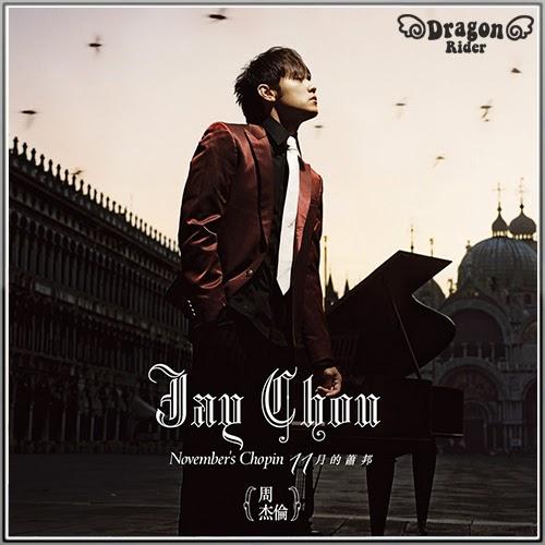 Mai Wo Duniya Hu Mp3 Song Download Pagalworld: Châu Kiệt Luân