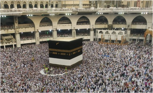 new-haj-policy-2018-22-haj-committee-reports-paramnews-india