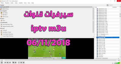سيرفرات iptv m3u لجميع السرعات 06/11/2018