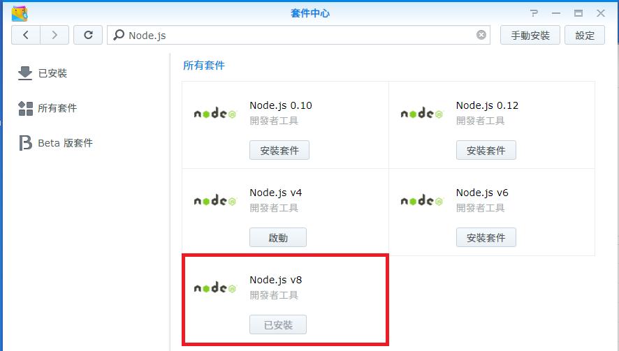 麥特不戴蒙: Deploy A React App Website With React-Router To