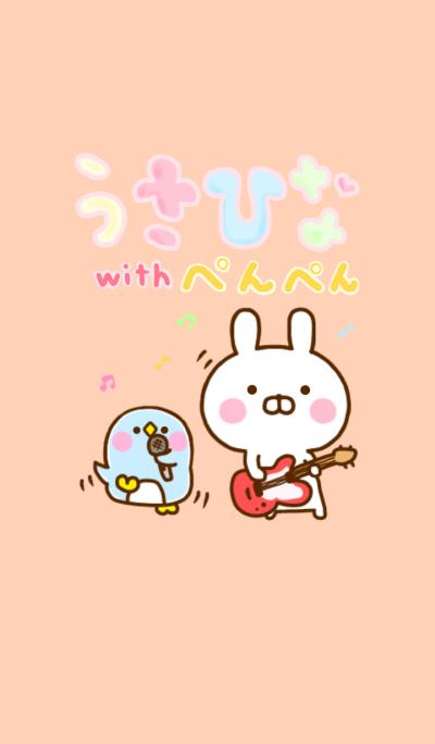 Rabbit Usahina with penpen 5